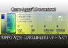 Oppo A53s'i Duyurdu: Büçte Dostu! OppoTr.Com